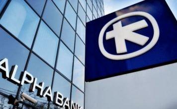 alpha-bank-aυξάνουν-την-τιμή-στόχο-οι-διεθνείς-ο