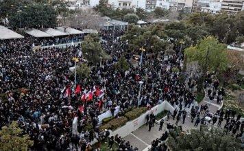 νέα-συγκέντρωση-διαμαρτυρίας-σε-εξέλ