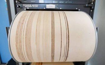 νέος-σεισμός-στην-ελασσόνα