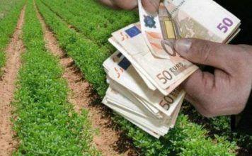 οπεκεπε-πληρωμές-αγροτών-νεα-ελγα-α