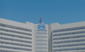 ote-στην-παγκόσμια-λίστα-worlds-most-ethical-companies-του-et