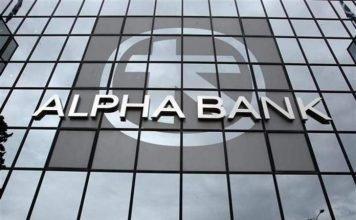 printec-και-alpha-bank-εξασφαλίζουν-άμεση-μεταφορά-κ
