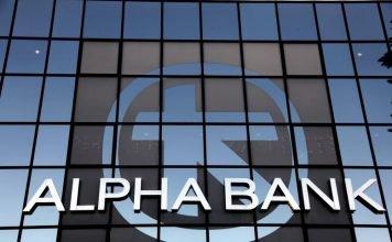 alpha-bank-οι-λόγοι-για-τους-οποίους-αυξάνοντα
