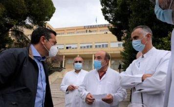 τσίπρας-η-κατάσταση-στα-νοσοκομεία-τη