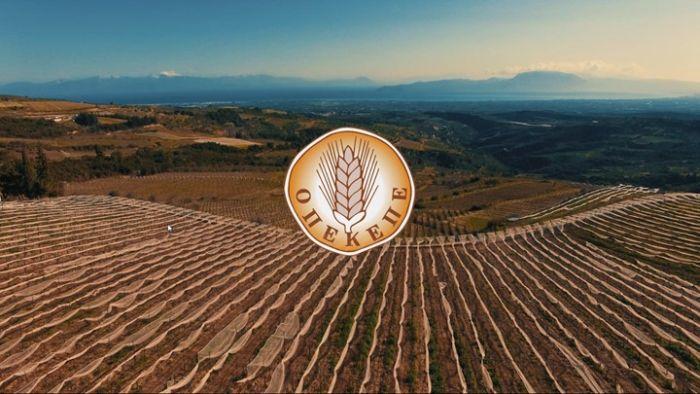 δελτίο-ειδήσεων-αγροτών-24-5-2021-οπεκεπε-νε
