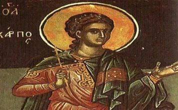 γιορτή-σήμερα-26-μαΐου-εορτολόγιο-άγιο