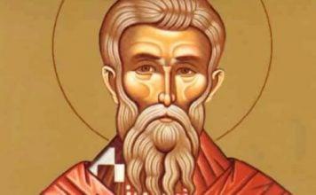 γιορτή-σήμερα-28-μαΐου-εορτολόγιο-άγιο