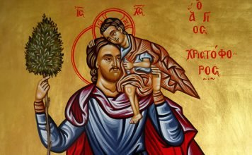γιορτή-σήμερα-9-μαΐου-εορτολόγιο-άγιος