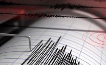 σεισμός-τωρα-ασθενής-σεισμική-δόνηση