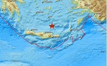 σεισμός-τωρα-σεισμική-δόνηση-ταρακού