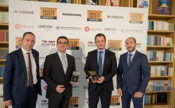 sunlight-δύο-σημαντικές-διακρίσεις-στα-health-safety-awards-202