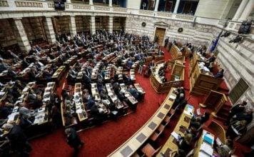 βουλή-δεν-πέρασε-το-νομοσχέδιο-για-τ