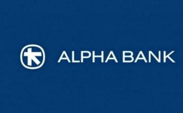 alpha-bank-ο-σύλλογος-προσωπικού-ζητά-από-την-τ