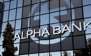 alpha-bank-πάνω-από-20-προβλεπόμενη-απόδοση-για-ό