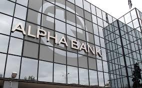 alpha-bank-παραιτήθηκε-ο-α-χ-θεοδωρίδης-από-το-δ