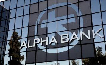 alpha-bank-ψήφος-εμπιστοσύνης-η-συμμετοχή-της-sch