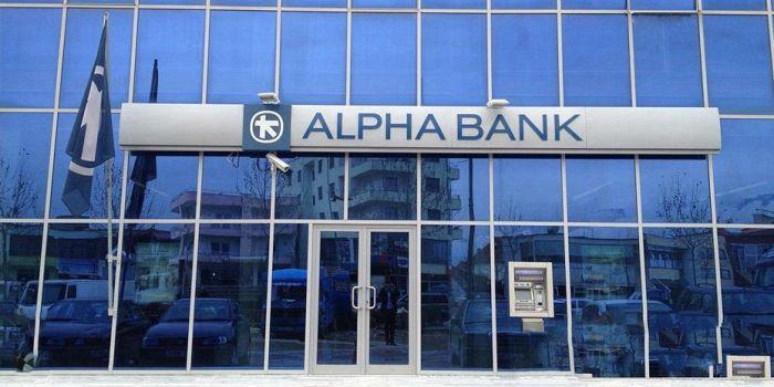 alpha-bank-στο-12-ευρώ-η-ανώτατη-τιμή-στην-aύξηση-mε