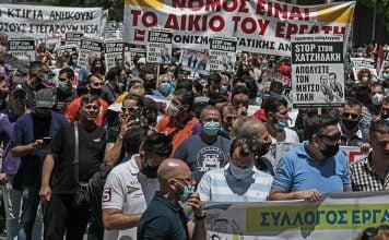 απεργία-εξαιρούνται-οι-καθηγητές-στά