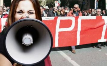 απεργία-παραλύει-το-κέντρο-δρομολόγι