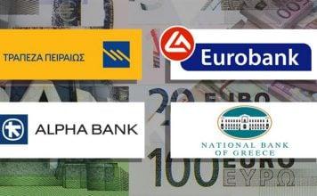 δάνεια-σε-τράπεζες-κούρεμα-χρεών-και-π