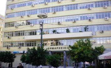δήμος-πειραιά-kλιματιζόμενος-χώρος-γι