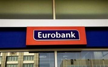 eurobank-τι-προβλέπει-η-επιχειρησιακή-συλλογ