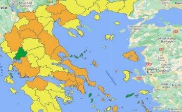 ο-νέος-επιδημιολογικός-χάρτης-της-χώρ