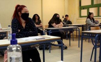 πανελλαδικές-εξετάσεις-2021-χωρίς-ιδιαί