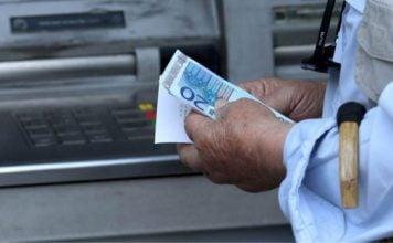 πληρωμή-συντάξεων-ιουλίου-2021-ογα-οαεε-ι