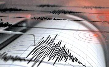 σεισμοσ-στην-κρητη-που-έγινε-σεισμός