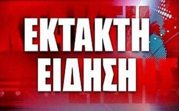 σεισμός-τωρα-46-ρίχτερ-στην-ελασσόνα