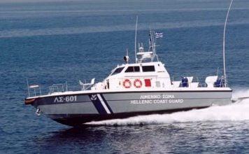 τουρκική-ακταιωρός-παρενόχλησε-σκάφ