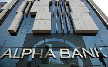 alpha-bank-ολοκληρώθηκε-η-αύξηση-μετοχικού-κε