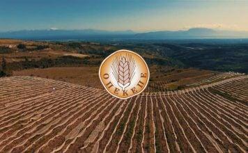 δελτίο-αγροτών-20-7-2021-οι-τελευταίες-πληρω