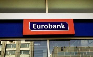 eurobank-ρεκόρ-συμμετοχών-στον-9ο-κύκλο-του-egg
