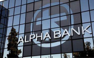 moodys-credit-positive-η-αύξηση-κεφαλαίου-για-την-alpha-bank