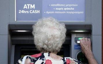 πληρωμή-συντάξεων-αυγούστου-2021-αποστρ