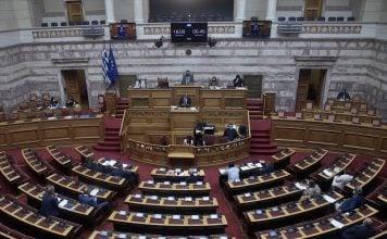 βουλή-ψηφίστηκε-επί-της-αρχής-το-νομοσ